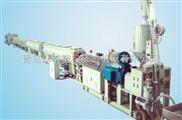 HDPE大口徑管材生產線