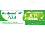 奥斯邦704硅胶,704硅橡胶,704胶水,704