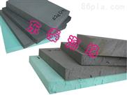 供应吸音海绵-橡胶吸音海绵-包装吸音海绵