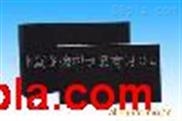 高压胶管;工程橡胶配件;金属软管;尼龙制品;聚胺脂制品;硅氟橡胶制品;矿山石油配...