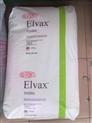 EVA塑胶原料 ↘ Elvax ↘ 150W
