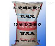 东莞尼龙PA9T塑胶原料