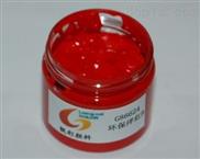 PVC助剂 透明稳定剂 PVC原料