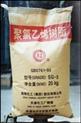 供应聚氯乙稀PVC原料
