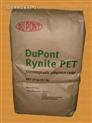 出售工程塑料PET原料