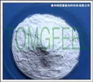 无卤 阻燃剂 塑料添加剂、塑胶 阻燃剂 塑料添加剂