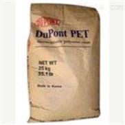 PET 工程塑料 橡塑原料】注塑級