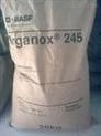 巴斯夫(汽巴)抗氧剂245