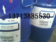 BYK-W980 W985润湿分散剂
