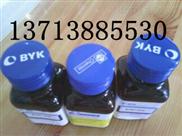 BYK-106 107 108 109润湿分散剂