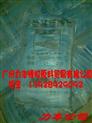 供应三盐、三盐基硫酸铅、橡胶分散剂