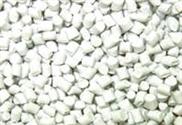 【华尔信】深圳PE环保阻燃母粒 塑料添加剂价格