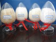 冰箱专用纳米银抗菌母粒(中科院抗菌技术)