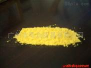 供应ADC发泡剂