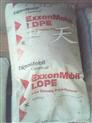 供應埃克森美孚LDPE LD 103.MP 襯板 工業包裝 中等收縮包裝薄膜