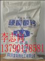 硬脂酸钙 塑料热稳定剂
