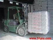 供应强化改质橡胶填充剂