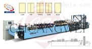 CWZD-A系列三边封(中封)多功能制袋机