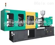 供应V4-SD-350T-KB大型立式注塑机350T