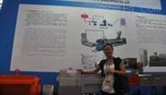全自动塑料造粒机,南京全自动塑料造粒机