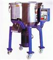 供应塑料拌料机