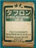 SPS 日本出光 C132-BK