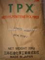Mitsui日本三井MX004 TPX塑胶原料MX004