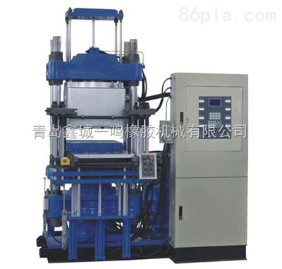 XLB-1.00MN鑫城高精度自动快速抽真空硫化机