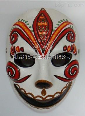 广州狐狸吸塑面具定做批发价格 广州牛头吸塑面具定做批发价格 广州