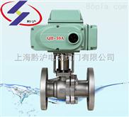 精小型电动球阀|QH系列精小型电动球阀