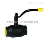 进口燃气焊接球阀|进口燃气全焊接球阀