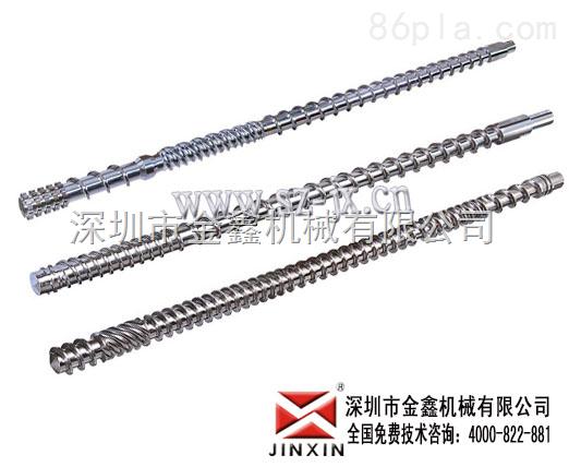卧式注塑机配件、卧式立式注塑机螺杆炮筒—首选《金鑫》螺杆厂家
