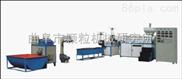 供应塑料颗粒机专业生产厂家