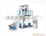 供应PE高低压高速吹膜机 专业为吹塑料薄膜