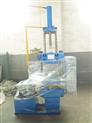 XZB-500*500-橡胶注胶机  橡胶压延机