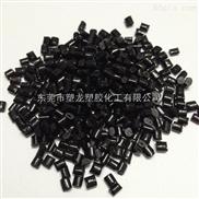 供應PC高沖擊 低粘度 流動性好 黑色 SL PC黑粒訂做