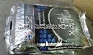 供应TPV V1070A ENFLEX 价格