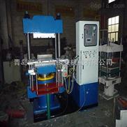 全自动硫化机 橡胶硫化机