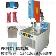 梅州无纺布玩具焊接机,广州尼龙布无毛边塑焊机,东莞动物塑胶玩具焊接机