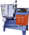 襄樊混色机 干燥粉末混合机 100kg立式搅拌机