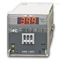 ANC-607指撥數字顯示台湾友正ANC-607机械式指拨数显温度控制器