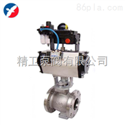 供应VQ640F气动V型球阀