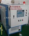 玻璃钢热压模具油加温模温机/SMC成型模具温度控制机