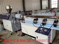 单壁波纹管生产线设备,高速挤出