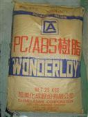 高流动PC/ABS 台湾奇美PC-345 PC/ABS塑胶原料塑料合金