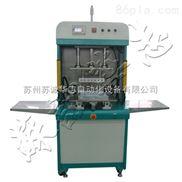 热熔机,热熔焊接机,热熔塑料焊接机,非标热熔机