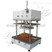 热熔机,热熔焊接机,热熔塑料焊接机,小型热熔机