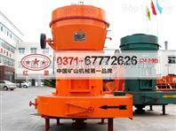 雷蒙磨厂家-LY17雷蒙磨粉机-高细磨