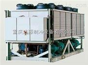 重庆达藤80匹风冷螺杆式冷水机,高性价比产品,值得信赖!