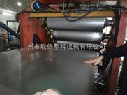 LXPC-塑料片材生产线PP/PE/ABS/PVC片材挤出机 PC片板材生产线